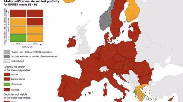 Χάρτης ECDC: Στο «κόκκινο» η Ευρώπη – Στην Ελλάδα οι μόνες «πράσινες» περιοχές (Photo)