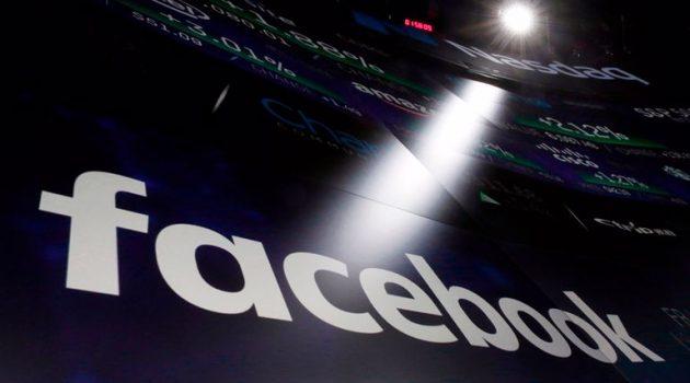 Το Facebook σχεδιάζει να κατεβάζει αναρτήσεις με fake news για τα εμβόλια