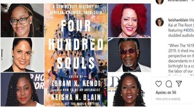 «Four Hundred Souls», η ιστορία της αφρικανικής Αμερικής σε έναν τόμο