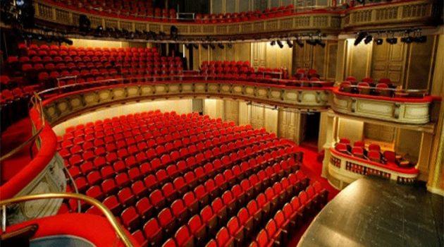 Εθνικό Θέατρο: Ακρόαση ηθοποιών για τις καλοκαιρινές παραγωγές