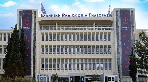 Η Ε.Ρ.Τ. ενισχύει την ελληνική κινηματογραφική παραγωγή
