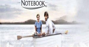 Αναπαράσταση σκηνών της ταινίας «The Notebook» για την Ημέρα του…
