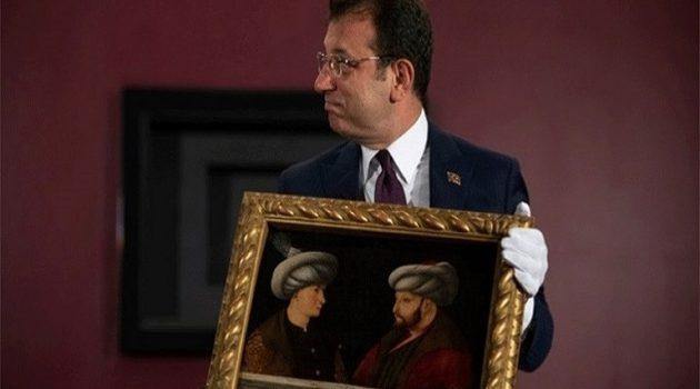 Πορτρέτο της θείας της Κάρα Ντελεβίν πωλείται σε δημοπρασία του οίκου Christie's (Photo)