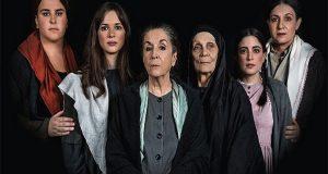 Η παράσταση «Γυναίκες του Παπαδιαμάντη» σε online streaming προβολή
