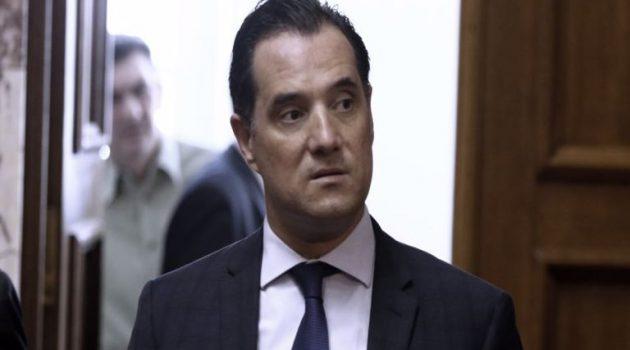 Σε εγχείρηση δισκοκήλης υποβλήθηκε ο Άδωνις Γεωργιάδης