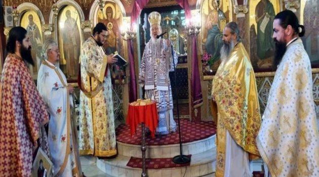 Η Γιορτή Πολιούχου Ευηνοχωρίου Αγίου Χαραλάμπους
