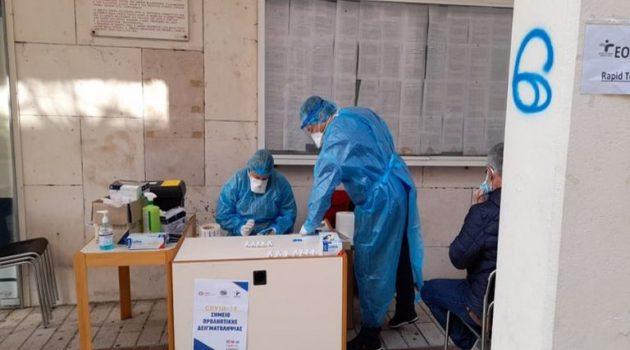 Αρνητικά τα Rapid Tests την Δευτέρα στην Αιτωλοακαρνανία