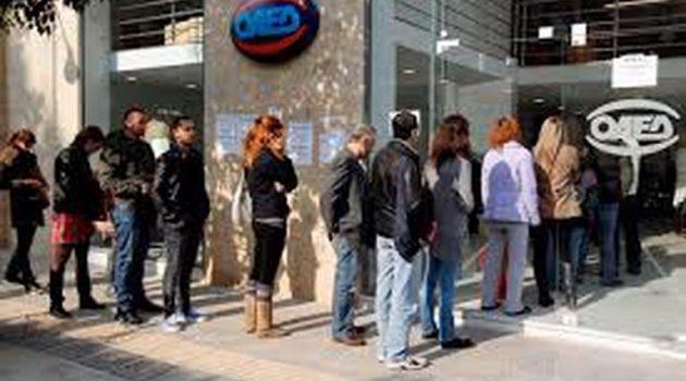 Ο.Α.Ε.Δ.: 1.171.617 οι εγγεγραμμένοι άνεργοι τον Ιανουάριο