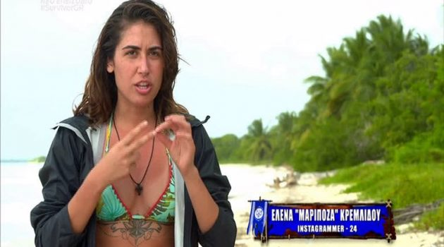 «Survivor»: Αποχώρησε οικειοθελώς η Έλενα Κρεμλίδου