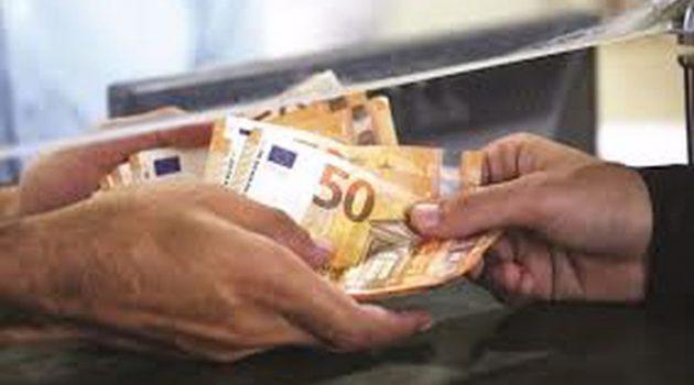 Λήγει η προθεσμία για τις αιτήσεις των 400 ευρώ στις 15 Φεβρουαρίου