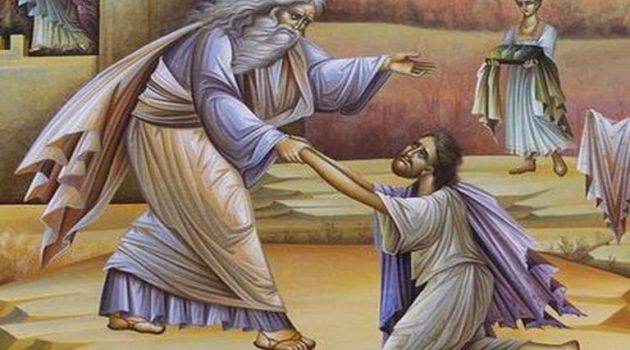 Πρεσβύτερος Ηρακλής Φίλιος: «Και ο άσωτος επιστρέφει»