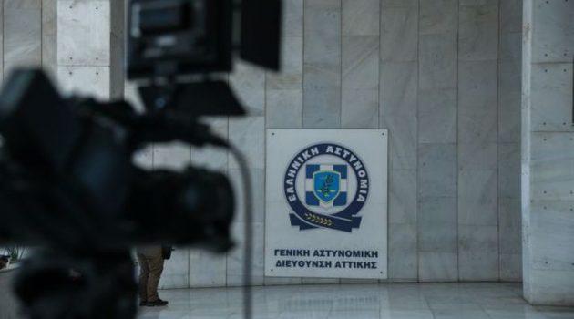 ΓΕ.Π.Α.Δ. Δ.Ε.: «Χρήσιμες συμβουλές για την αποφυγή εξαπάτησης των πολιτών»
