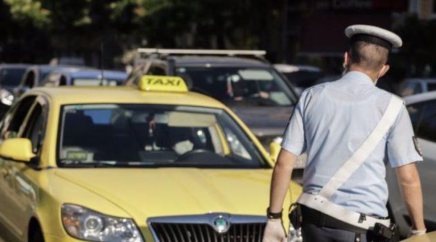 Απόπειρα βιασμού από ταξιτζή: «Αν δεν έχεις οικονομική άνεση μπορούμε να το βρούμε αλλιώς»