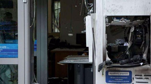 Ανατίναξαν Α.Τ.Μ. στην Αταλάντη και έφυγαν ανενόχλητοι με 60.000 ευρώ plus