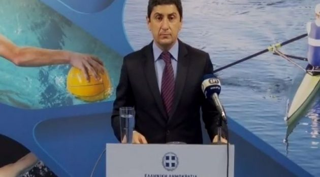 Τα 13 μέτρα του Υφυπουργείου Αθλητισμού για βία και κακοποίηση