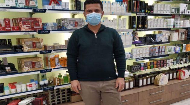Στον Antenna Star ο Αχ. Κοντοπάνος: «Οι άνω των 65 να μην προσέρχεστε άσκοπα στα φαρμακεία» (Ηχητικό)