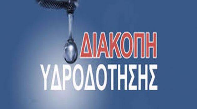Δ.Ε.Υ.Α. Ι.Π. Μεσολογγίου: Τρίωρη διακοπή υδροδότησης