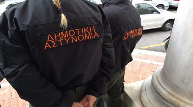 Αγρίνιο: Στη Διεύθυνση της Δημοτικής Αστυνομίας η Αντωνία Σκιαδά