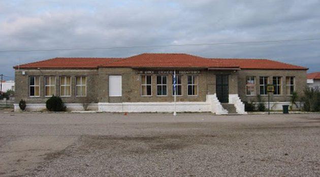 Θετικό κρούσμα στο 1ο Δημοτικό Σχολείο Παναιτωλίου Αγρινίου