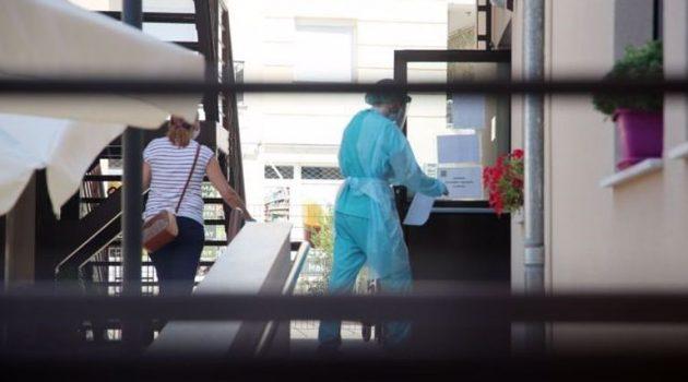 Κορωνοϊός: 32 κρούσματα σε οίκο ευγηρίας στο Περιστέρι