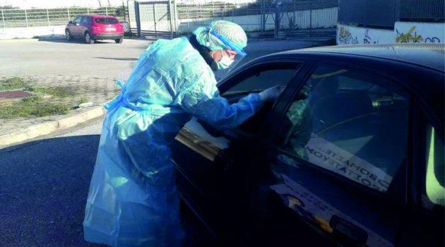 93 rapid tests (drive through) στο Αγρίνιο, ήταν όλα αρνητικά