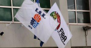 Επίσημο: Στις 28 Μαρτίου οι εκλογές της Ελληνικής Ομοσπονδίας Καλαθοσφαίρισης
