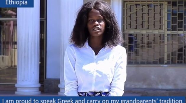 Συγκίνηση: 534 παιδιά από όλο τον κόσμο μιλούν Ελληνικά (Video)
