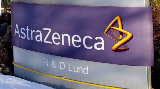 Ανατροπή με το εμβόλιο της AstraZeneca: Δεν θα χορηγείται στους άνω των 65