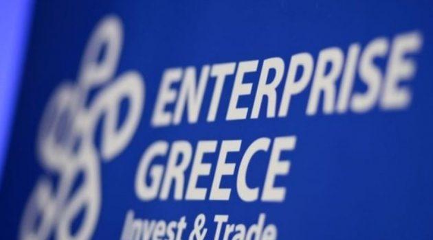 Enterprise Greece: Σημαντικό το επενδυτικό ενδιαφέρον για την Ελλάδα το 2020