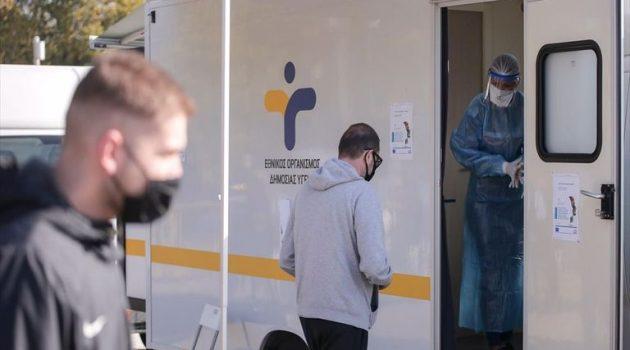 Ο Ε.Ο.Δ.Υ. ανακοίνωσε σήμερα 14 νέα κρούσματα στην Αιτωλοακαρνανία
