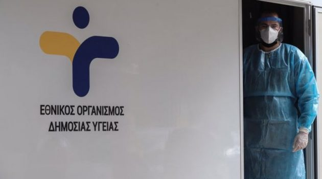 Αιτωλοακαρνανία: Πού θα γίνουν έλεγχοι την Τρίτη από τον Ε.Ο.Δ.Υ.
