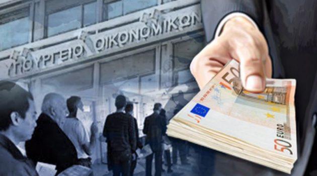 «Επιστρεπτέα Προκαταβολή 5»: Δυνατότητα υποβολής νέας αίτησης για ορισμένες επιχειρήσεις