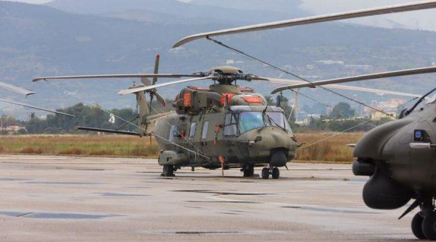 Εντοπίστηκαν συντρίμμια του εκπαιδευτικού αεροσκάφους στην Ελάτη