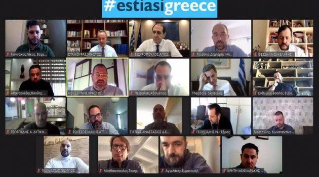 Και το Αγρίνιο στην τηλεδιάσκεψη της estiasigreece με το Οικονομικό Επιτελείο του Χρ. Σταϊκούρα
