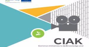 Περιφέρεια Δ.Ε.: Διαδικτυακή ενημερωτική εκδήλωση για το Ευρωπαϊκό έργο Interreg…