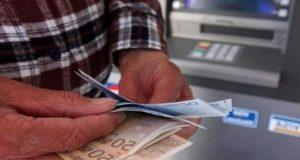 Συντάξεις: Αυξήσεις και αναδρομικά σε 150.000 παλαιούς δικαιούχους