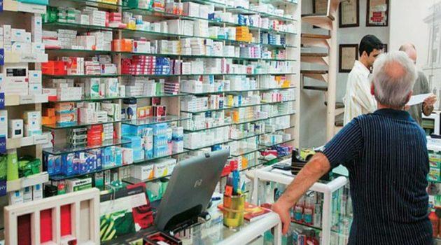 Αγκομαχούν οι φαρμακοποιοί με την εφαρμογή «emvolio.gov.gr»