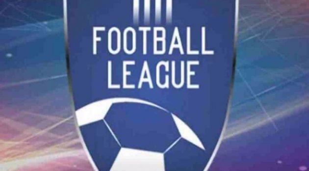 Football League: Όλα δείχνουν επιστροφή στις προπονήσεις!