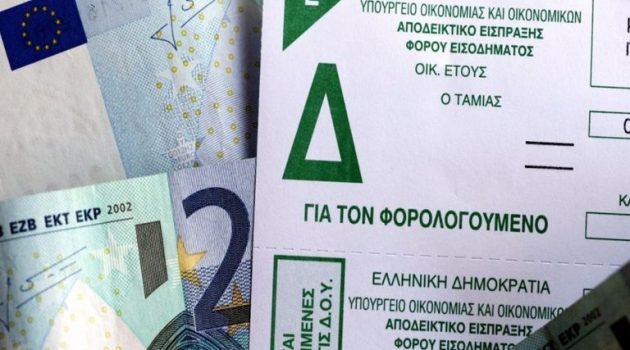 Φορολογικές Δηλώσεις: Το Μάιο θα ανοίξει η πύλη του Taxisnet – Οι δόσεις