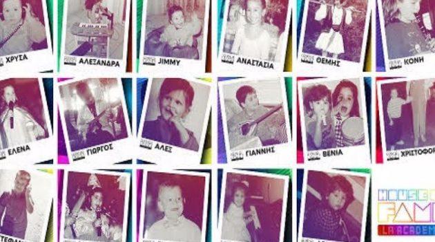 ΣΚΑΪ – «House of Fame La Academia»: Αυτοί είναι οι 17 σπουδαστές (Photos)