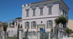 Γκαζάκια τοποθέτησαν άγνωστοι στο Ίδρυμα «Κωνσταντίνος Μητσοτάκης»