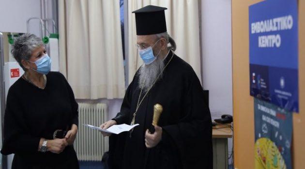 Επίσκεψη του Μητροπολίτη Ναυπάκτου στο Κέντρο Υγείας (Photos)