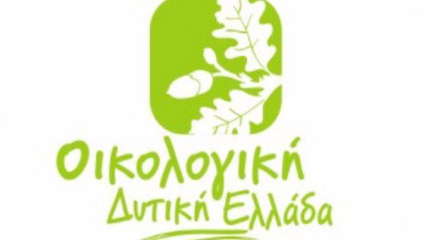 Η «Οικολογική Δυτική Ελλάδα» για τα Αντιπλημμυρικά στην Αιτωλοακαρνανία