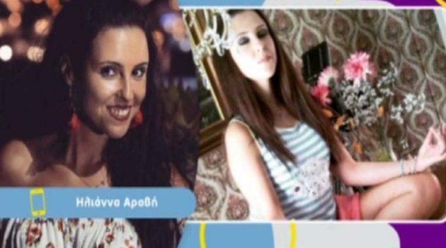 Αραβή: «Κωμικός αυνανιζόταν στο τηλέφωνο, μου μιλούσε πάρα πολύ πρόστυχα»