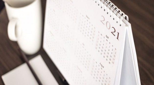 Γιατί αυτός είναι ο τέλειος, ημερολογιακά, Φεβρουάριος