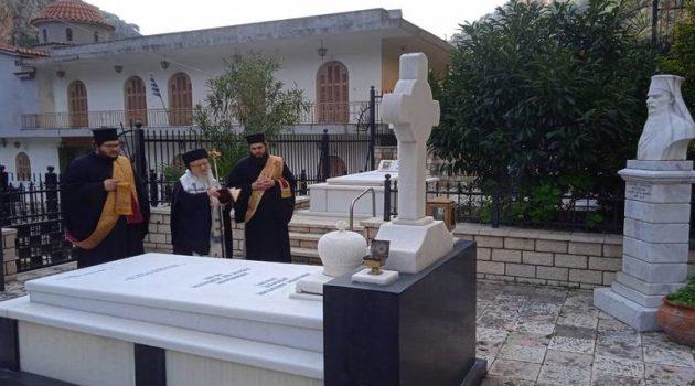 Μνημόσυνο των Μητροπολιτών Αιτωλίας και Ακαρνανίας και Χειροτονία νέου διακόνου