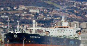 Υπό έρευνα Ελληνικό δεξαμενόπλοιο από τις Ισραηλινές αρχές για θαλάσσια…
