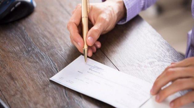 «Παγώνει» για 75 ημέρες η πληρωμή των επιταγών – Δείτε τους Κ.Α.Δ.