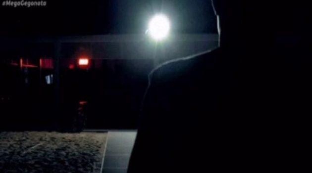 Καταγγελία Στέργιου Λυμπέρη: «Μου άνοιξε με το μπουρνούζι και μου είπε, μπαίνεις ή φεύγεις» (Video)