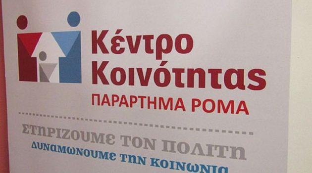 Δήμος Ι.Π. Μεσολογγίου: «Προστατεύουμε τον εαυτό μας – Προστατεύουμε τον συνάνθρωπό μας»